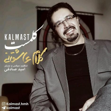 Kalmast - 'Kalame Asheghaneh'