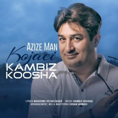 Kambiz Koosha - 'Azize Man Kojaei'