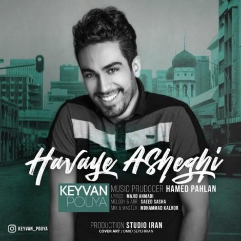 Keyvan Pouya - 'Havaye Asheghi'