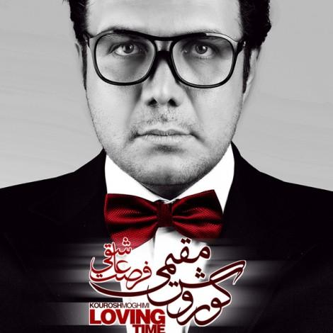Kourosh Moghimi - 'Hesse Man'