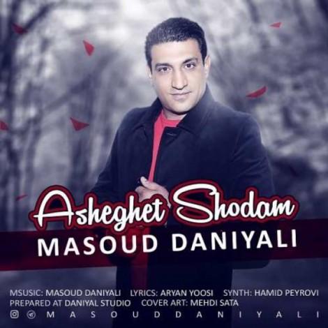 Masoud Daniyali - 'Asheghet Shodam'