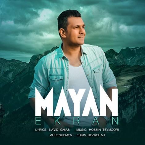 Mayan - 'Ekran'