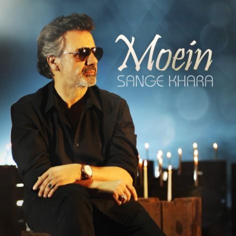 Moein - 'Sange Khara'