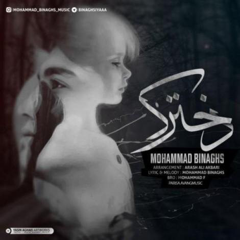 Mohammad Binaghs - 'Dokhtarak'
