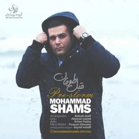 Mohammad Shams - 'Ghable Toofan'