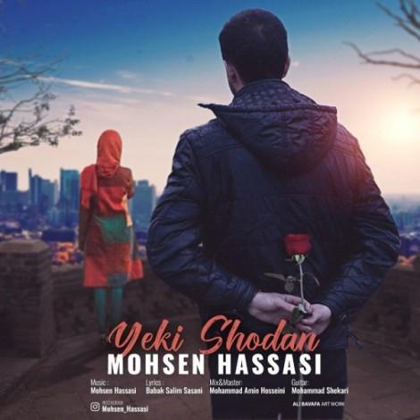 Mohsen Hassasi - 'Yeki Shodan'