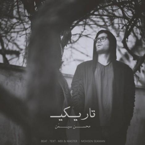 Mohsen Seaman - 'Tariki'