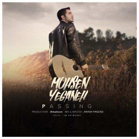 Mohsen Yeganeh - 'Obour'