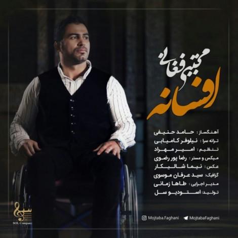 Mojtaba Faghani - 'Afsaneh'