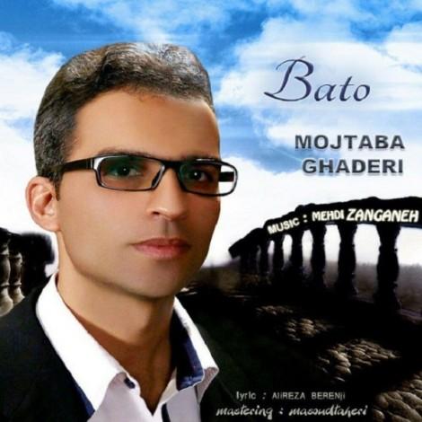Mojtaba Ghaderi - 'Ba To'