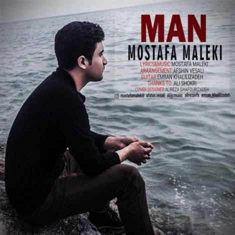 Mostafa Maleki - 'Man'