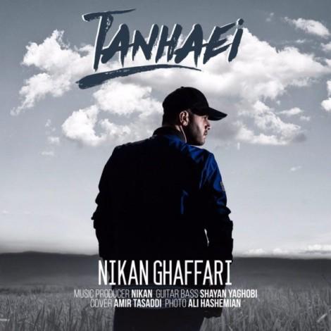 Nikan Ghaffari - 'Tanhaei'
