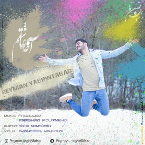 Peyman Yaghintabar - 'Akhe Ashegham'