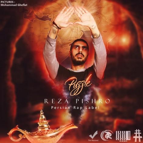 Reza Pishro - 'Puzzle'