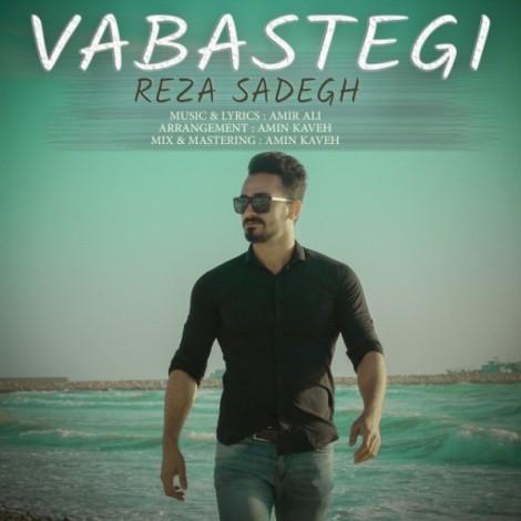 Reza Sadegh - 'Vabastegi'