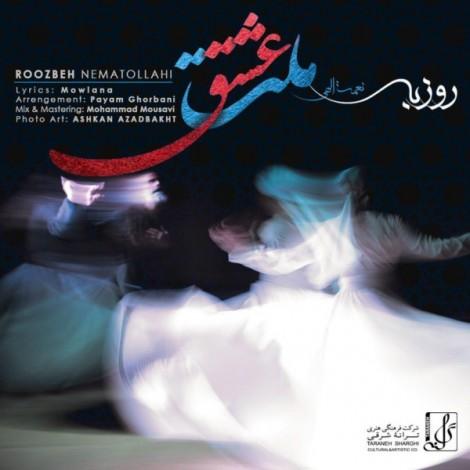 Roozbeh Nematollahi - 'Melate Eshgh'