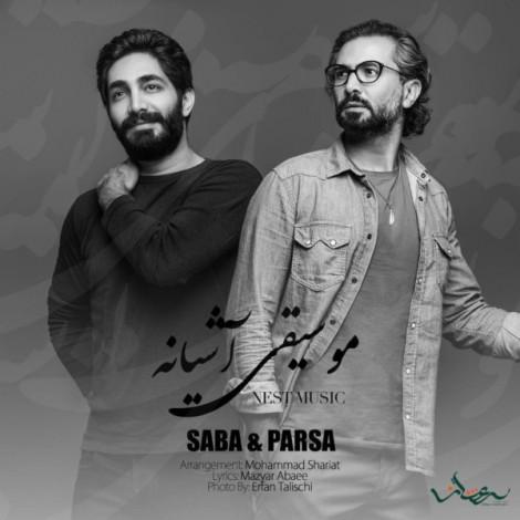 Saba Samimi & Taha Parsa - 'Moosighie Ashianeh'
