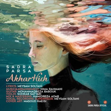 Sadra Parsa - 'Akhar Hich'
