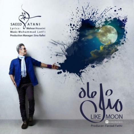 Saeed Atani - 'Mesle Maah'