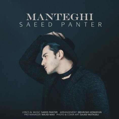Saeed Panter - 'Manteghi'