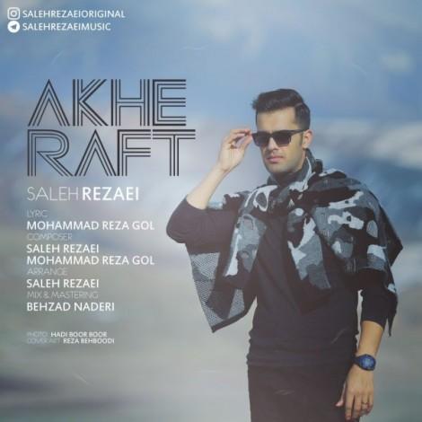 Saleh Rezaei - 'Akhe Raft'