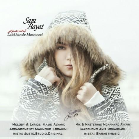 Sara Bayat - 'Labkhande Masnouei'