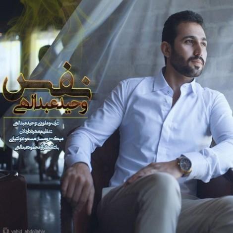 Vahid Abdolahi - 'Nafas'