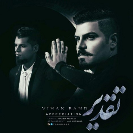 Vihan Band - 'Taghdir'