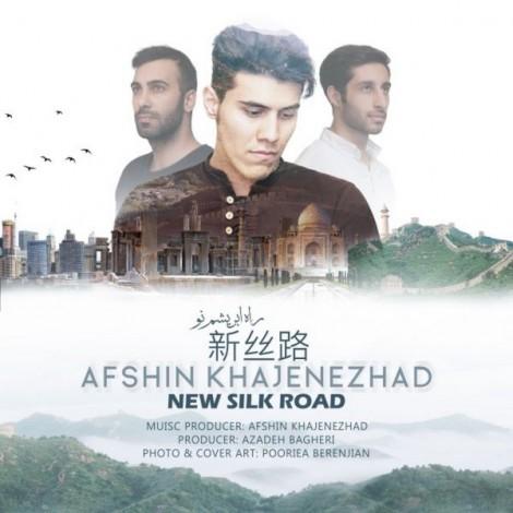 Afshin Khaje Nezhad - 'China Mysterious'