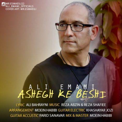 Ali Emami - 'Ashegh Ke Beshi'