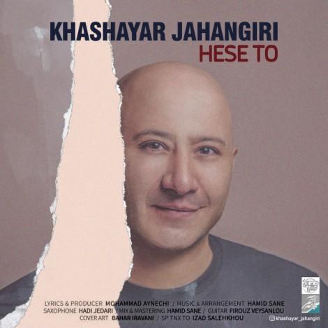 Khashayar Jahangiri - 'Hese To'