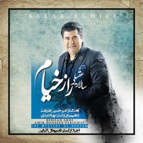 Salar Aghili - 'Dast Afshan'
