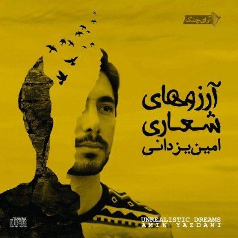 Amin Yazdani - 'Intro'