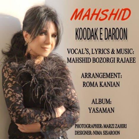 Mahshid Bozorgi Rajaee - 'Koodake Daroon'