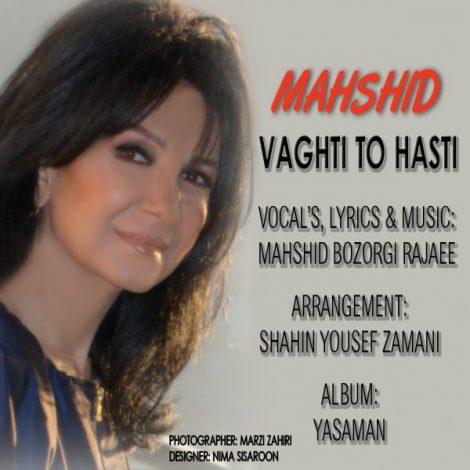 Mahshid Bozorgi Rajaee - 'Vaghti To Hasti'
