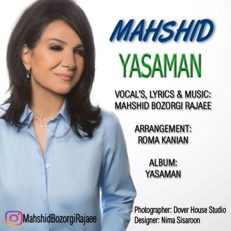 Mahshid Bozorgi Rajaee - 'Yasaman'