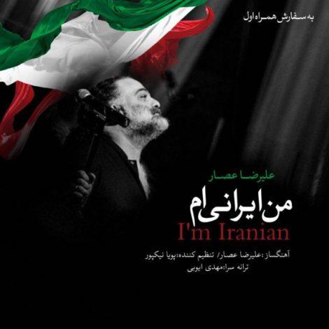 Alireza Assar - 'Man Iraniam'