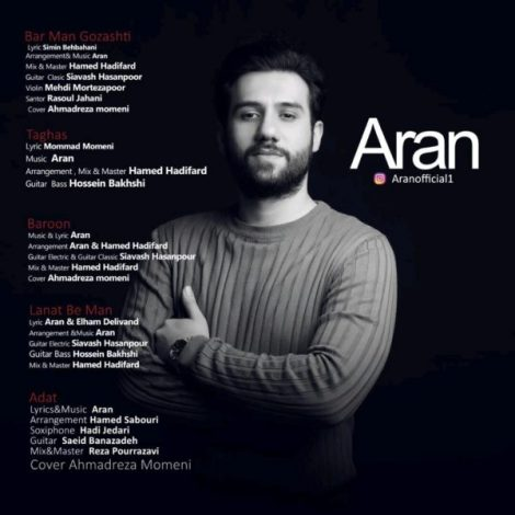 Aran - 'Aadat'