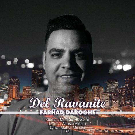 Farhad Daroghe - 'Del Ravanite'