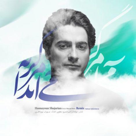 Homayoun Shajarian - 'Gerye Miayad Mara (Remix)'