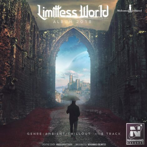 Mohammad Unlimited - 'Limitless'