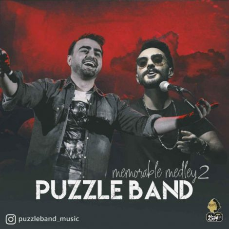 Puzzle Band - 'Memorable Medley 2'