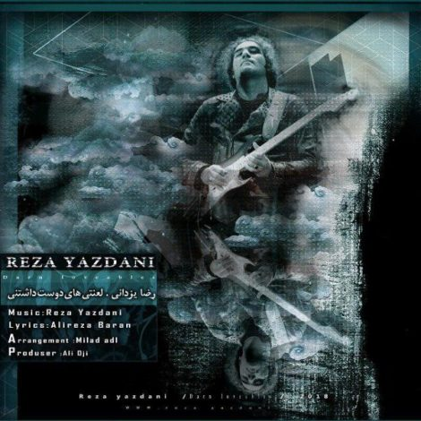 Reza Yazdani - 'Lanatihaye Dust Dashtani'