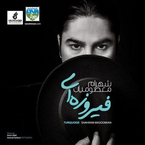 Shahram Masoomian - 'Begoo Ke Yadete'