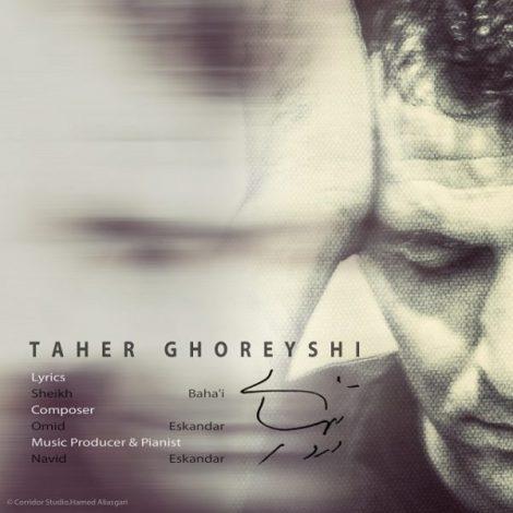 Taher Ghoreyshi - 'Dard Tanhayi'