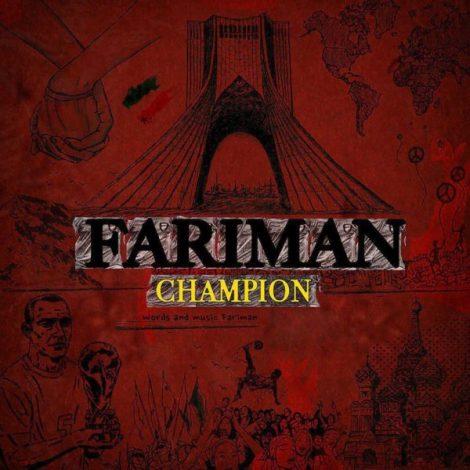 Fariman - 'Ghahreman'