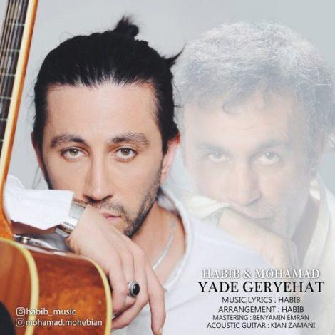Habib - 'Yade Geryehat (Ft. Mohamad)'