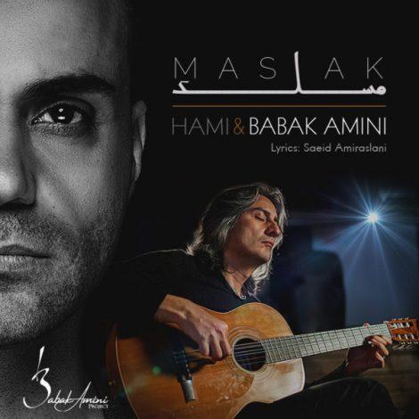 Hami & Babak Amini - 'Maslak'