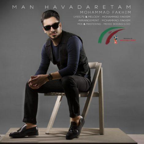 Mohammad Fakhim - 'Man Havadaretam'