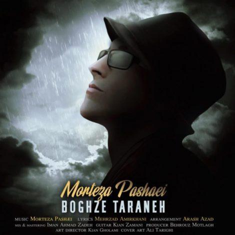 Morteza Pashaei - 'Boghze Taraneh'
